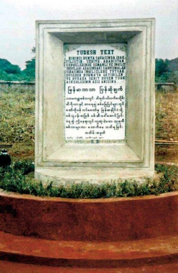 arakan tarihi