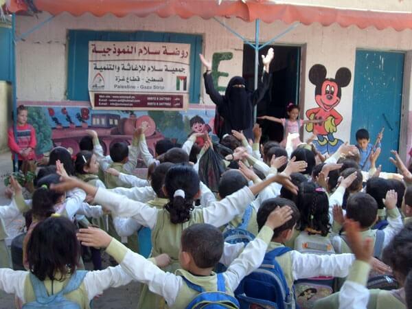 Gazze Selam Anaokulu
