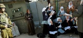 Filistinli Öğrencilere Burs
