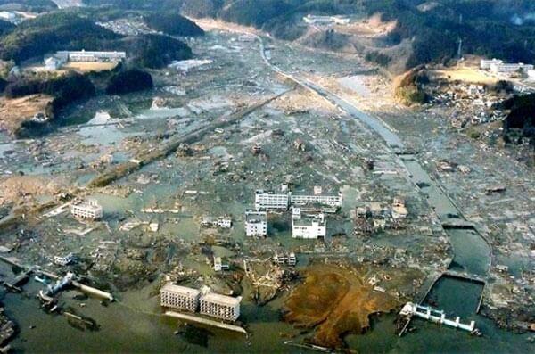 Japonya'da Korkulan Oldu