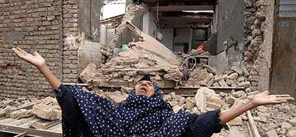 İran'da Deprem: 7 Ölü, Yüzlerce Yaralı