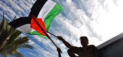 Filistin Eğitim Derneği'nden Deniz Feneri'ne Teşekkür