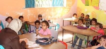 Gaza Selam Preschool