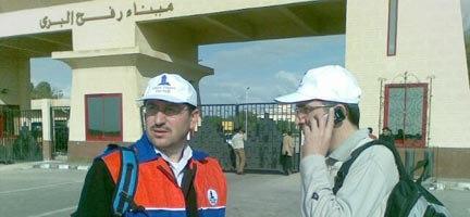 Gazze'dek İlk Türk Yardım Ekibi: Deniz Feneri