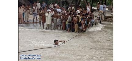 Pakistan İçin Dikiş Makinesini Sattı
