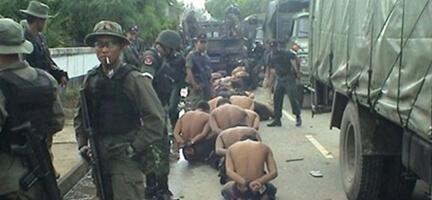 Patanili Öğrencilerin Maruz Kaldığı İnsan Hakları İhlalleri