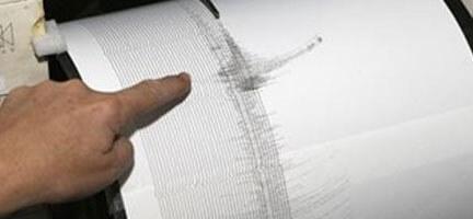 Van'da Üçüncü Deprem