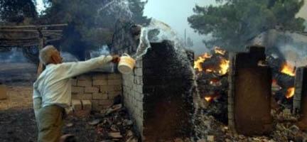 Yangın Yüzde 80 Kontrol Altına Alındı; Ancak Risk Sürüyor