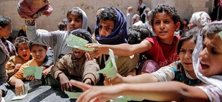Yemen İçin Yardım Çağrısı
