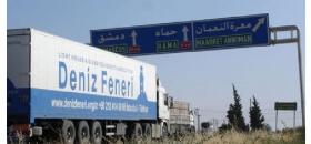 Deniz Feneri Suriye Yardımları