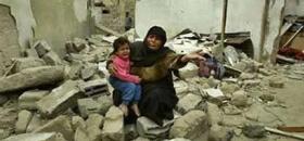 Gazze'den Acil Çağrı...