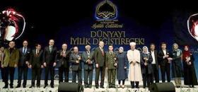 Şanlıurfa Temsilcimiz Osman Gerem'e Büyük Onur