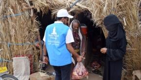 Yemen Kurban Bağışı
