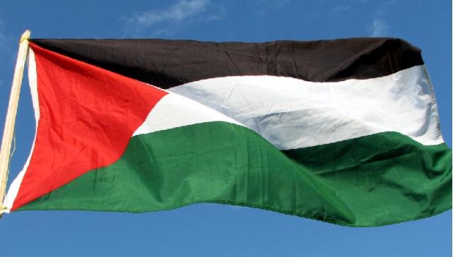 Benim Filistinli Ailem
