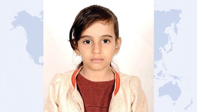 Farah Hayel Naser Ahmed A.