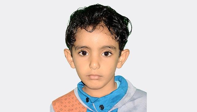 Yazeed Basheer Ahmed Salim S.